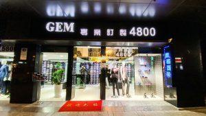 GEM AMG男仕西服-2