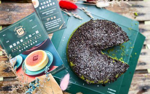 【生日蛋糕推薦】起士公爵  必吃Oreo靜岡熔岩抹茶布朗尼 造型超吸睛、好拍又美味|三八旅客