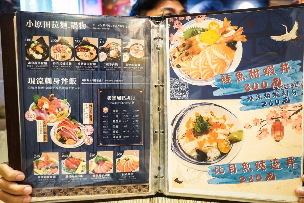 【台北大安日式料理推薦】小原田日本料理-公館店  平價好吃的壽司、海鮮料理  捷運公館、台電大樓站日式餐廳推薦