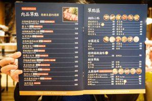 龍厚鍋物-24-1
