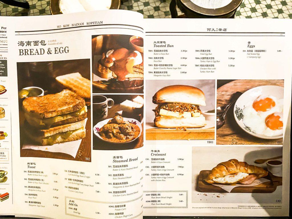 【吉隆坡早餐推薦】何九海南茶店  鄰近市區茨廠街,必吃半生熟蛋、椰醬飯、豬腸粉等在地大馬美食(附上何九菜單)