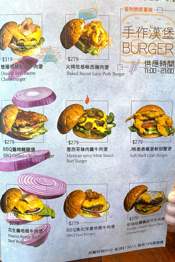eatenjoy菜單