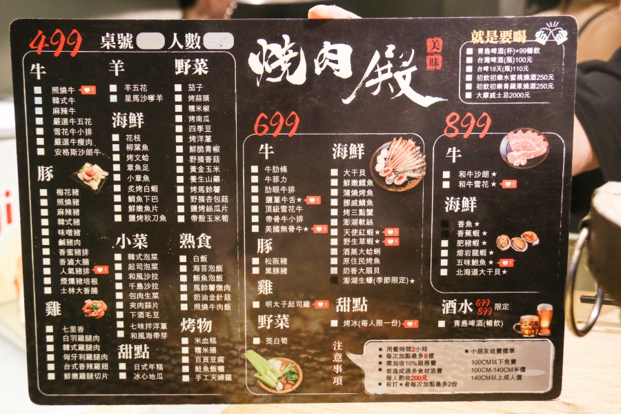 【台北】東區吃到飽餐廳推薦「燒肉-殿」超值海鮮、肉品、甜點都任你挑!小資族、大學生最愛的燒肉餐廳(附菜單)