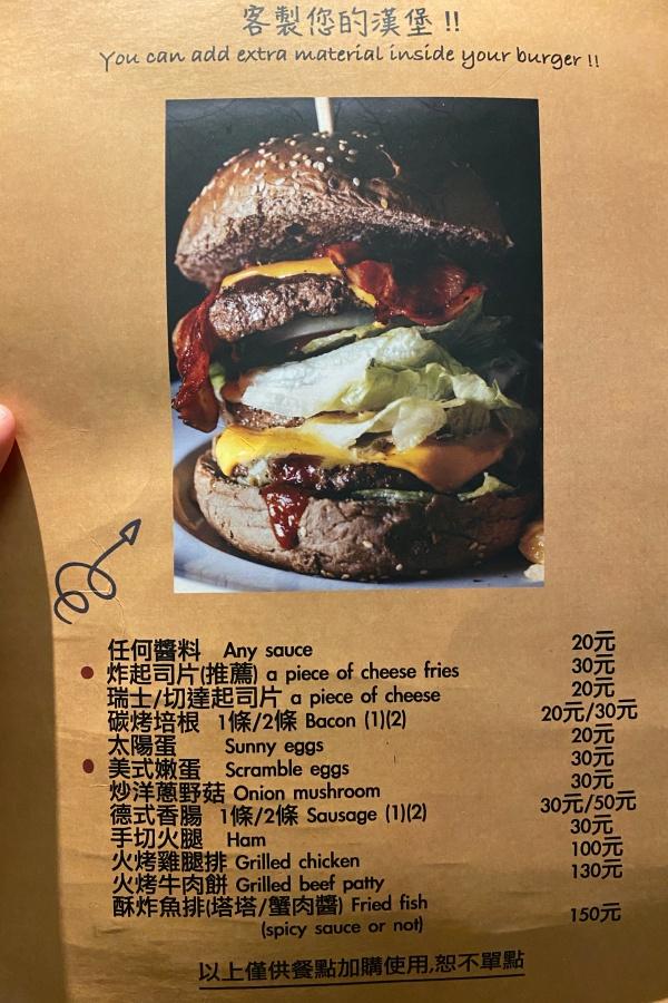 【台北】西門町美式料理推薦「Stan&Cat 史丹貓美式餐廳」超澎湃的酥炸魚排堡、肉醬雞腿早午餐 填飽肚子再吃起司條!