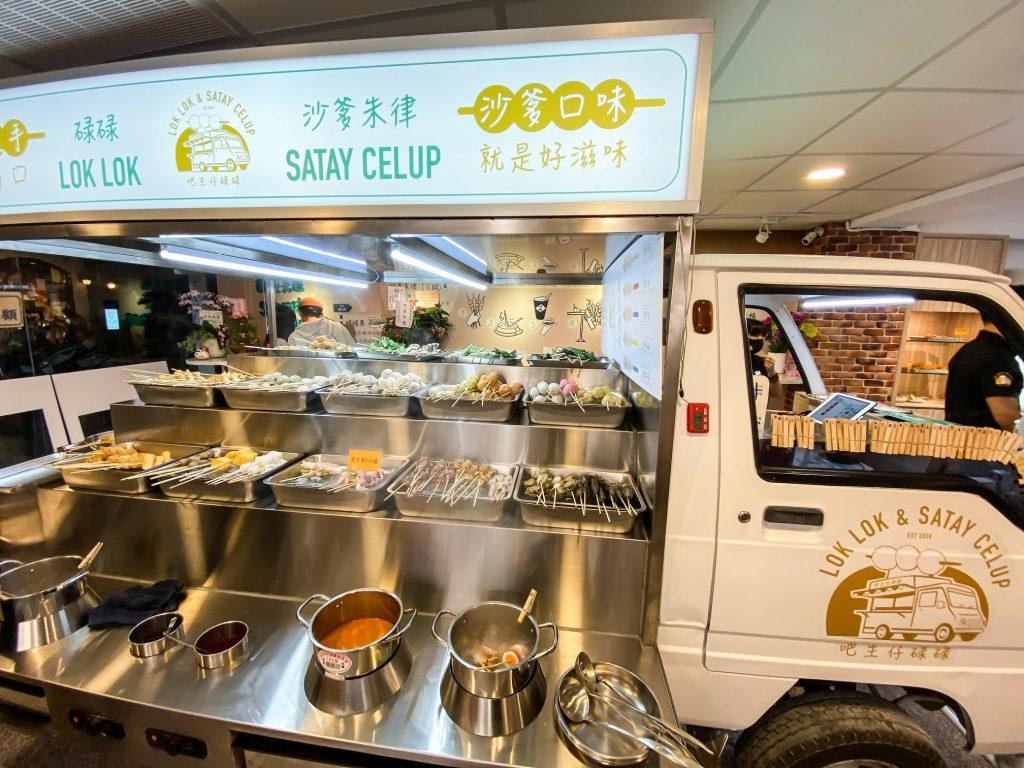 (持續更新)不止公館池先生!2021最新13家台北馬來西亞餐廳推薦:Papparich金爸爸、瘦仔林、面對面都有,輕鬆品嚐在地風味的大馬料理!