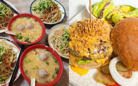 【台北】2021精選TOP11後山埤美食推薦:早餐、下午茶、精緻泰式、義式料理都有,澎湃好料的三餐都報你知!