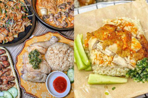 2021最新TOP6高雄馬來西亞餐廳推薦:Sayang 東南亞創意料理、馬來舅台所、啥樣廚房都有,一起品嚐澎湃好料的大馬料理!