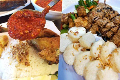 2021精選6家「台北印尼料理」餐廳推薦:磐石坊、新美心印尼餐廳、Royal都有,道地印尼料理任你吃到飽,偶爾來點不一樣的異國風味!