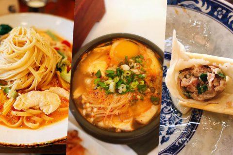 【台北】2021精選TOP7南港站美食推薦:從早餐吃到晚餐都沒問題、日式、台式料理都有,澎湃好料的三餐都報你知!
