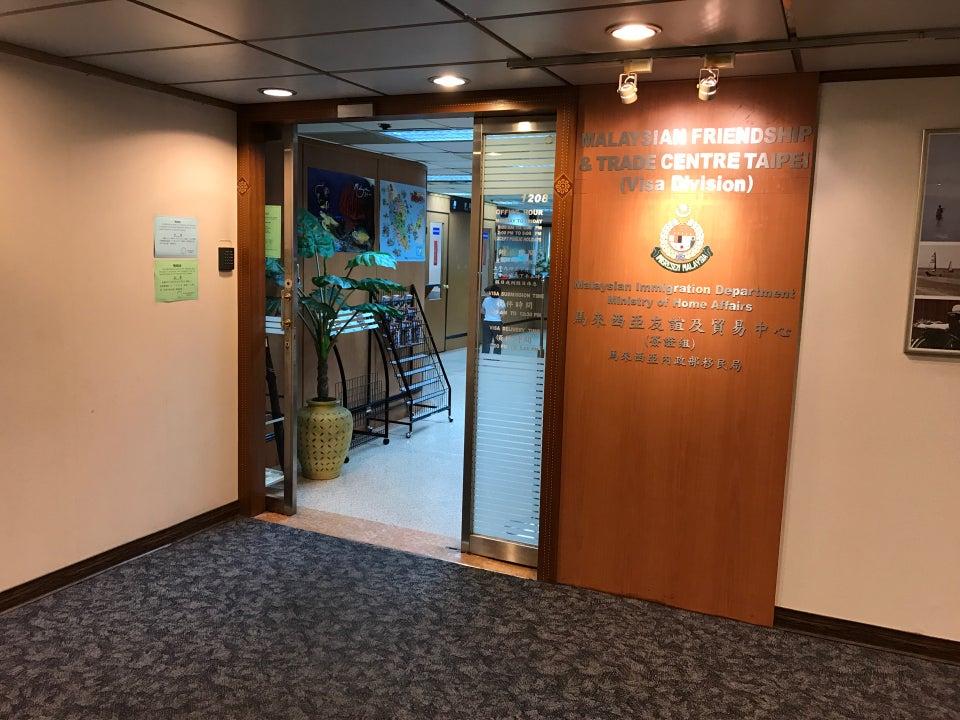 """021馬來西亞汽車駕照轉換台灣駕照攻略:申請方式&流程、準備文件、申請資格懶人包推薦給你,其實一點都不難!"""""""