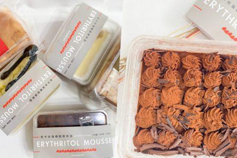 【宅配低糖蛋糕推薦】歐客佬精品烘焙坊:巧克力、檸檬香頌慕斯盒、好吃生吐司都有,健康又大份,完全物超所值!