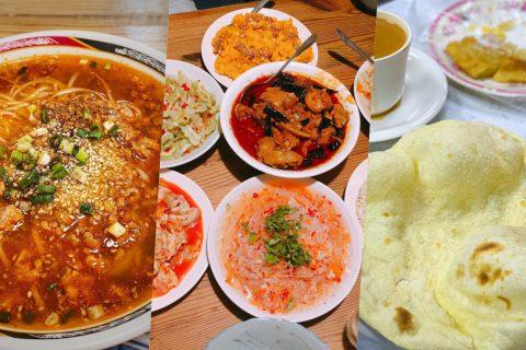 2021最新6家「台北緬甸料理」餐廳推薦:巫雲、藍天印度烤餅、滇城雲南美食,雲南料理合菜、山麵條、油炸小吃都有,下次不要只懂華新街了!