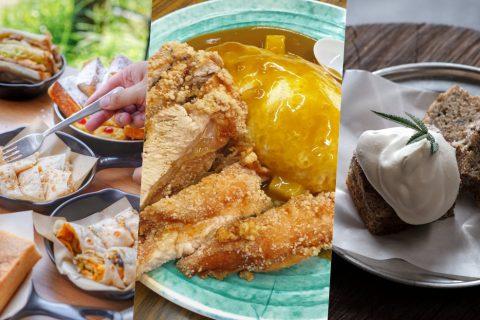 2021最新TOP10捷運木柵+動物園站美食推薦:從早餐吃到晚餐都沒問題、蛋包飯、網美咖啡廳都有,澎湃好料的三餐都報你知!