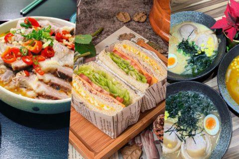 2021精選TOP7頂埔站美食推薦:從早餐吃到晚餐都沒問題、甜點、網美咖啡廳、拉麵都有,澎湃好料的三餐都報你知!