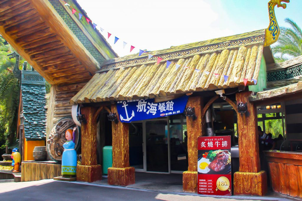 這裡不是美食沙漠!2021最新劍湖山樂園TOP6美食、餐廳推薦:冷凍滷味、冰品、煎炸小吃都有~