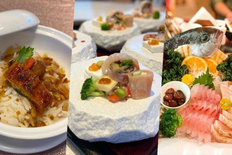 2021精選TOP7「宜蘭無菜單料理」餐廳推薦,豪華日式中式料理任你享用!